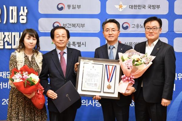 [오늘경제] NH농협은행, 「2019 대한민국사회공헌대상」 수상